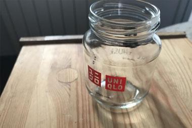 Vasos personalizados empresa Uniqlo